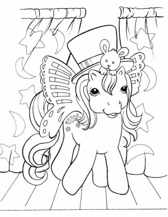 Coloriage My Little Pony à imprimer