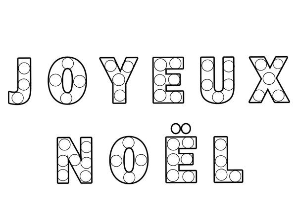 joyeux noel a imprimer Image Joyeux Noel A Imprimer gallery joyeux noel a imprimer